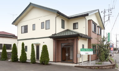 オーナーズステーション太田
